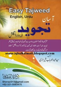 learning quran online